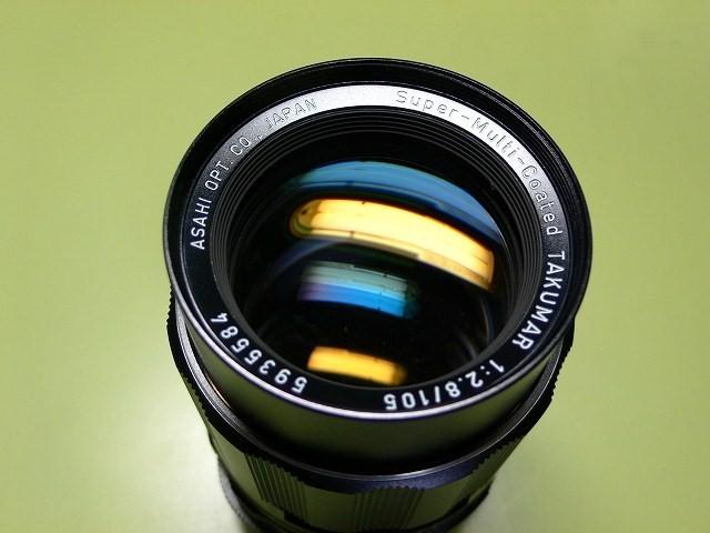 P1220606.jpg