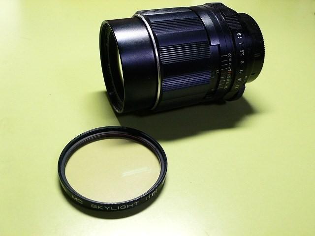 P1220608.jpg